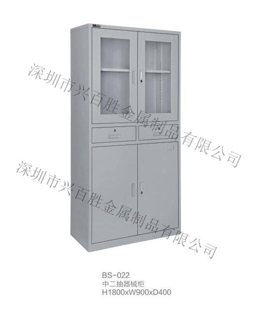 办公室钢制文件柜类型-经典文件柜