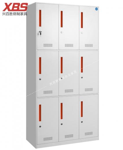 钢制更衣柜,新款九门更衣柜BS-078
