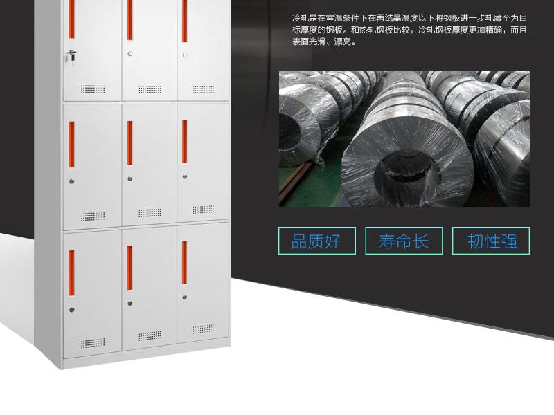 更衣柜原材料采用优质冷轧钢