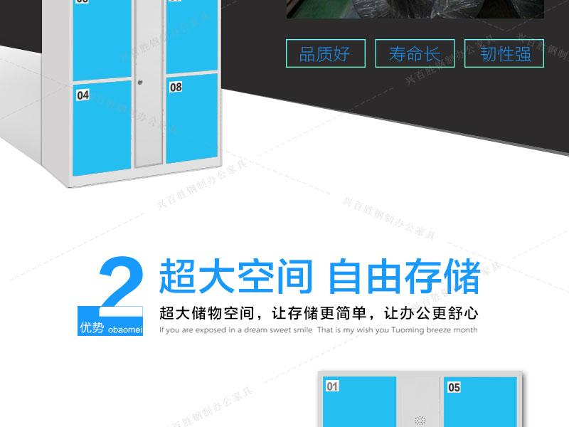 好的寄存柜子必须要有做够大的空间,方便用户自由存储。