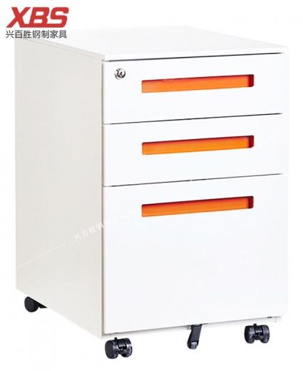 薄边活动柜 彩色拉手 BS-094-1,钢制铁皮活动柜
