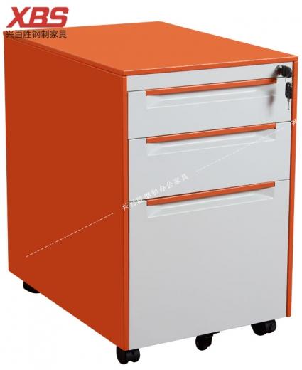 新款薄边活动柜 彩色柜体 BS-095,钢制铁皮活动柜