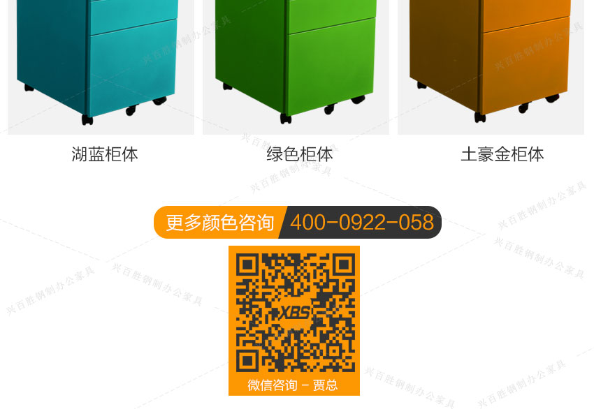 数字密码活动柜图片展示