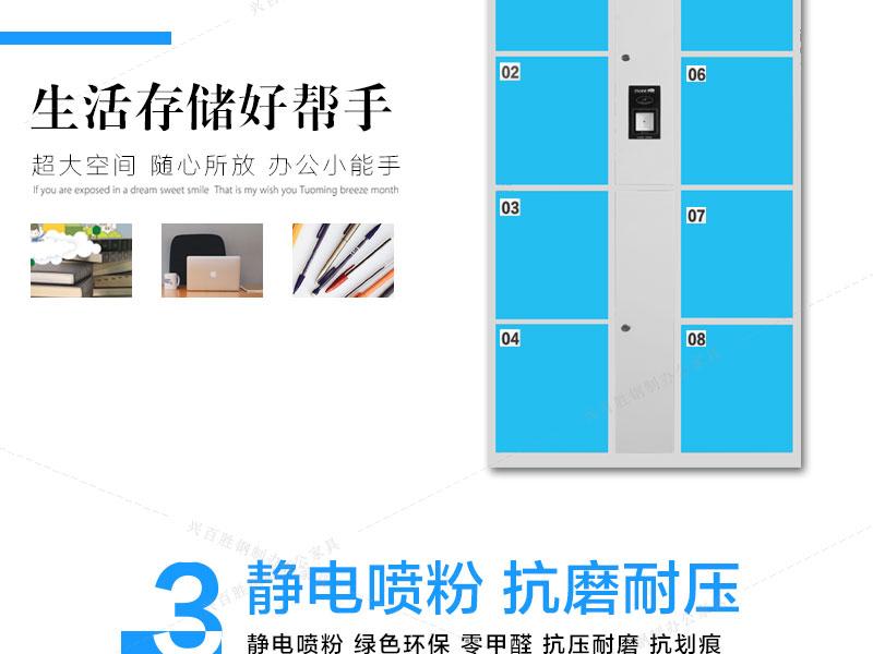2、采用的是静电喷涂颜色,这样有利于抗磨抗压 ,不易掉漆