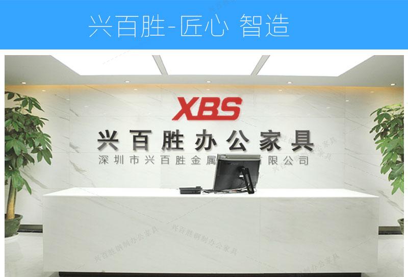 深圳市兴百胜金属制品有限公司