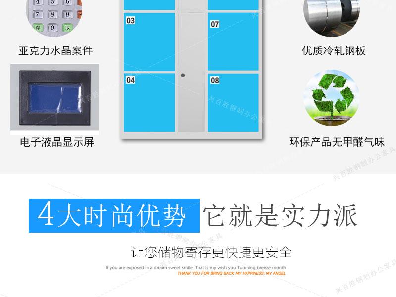 高质量的主板,电子液晶显示屏,环保,无甲醛无气味