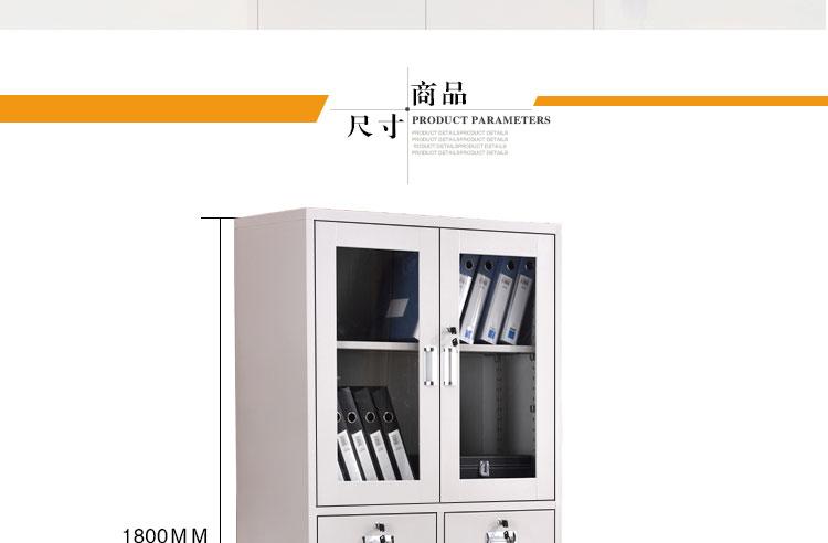 中二抽文件柜商品尺寸