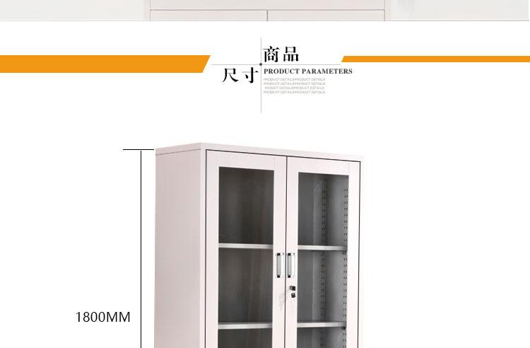 文件柜尺寸1800mm*900mm*400mm
