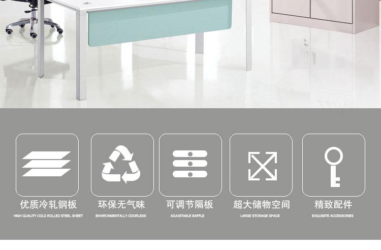 优质冷轧钢板,环保无气味,可调节隔板,超大空间。