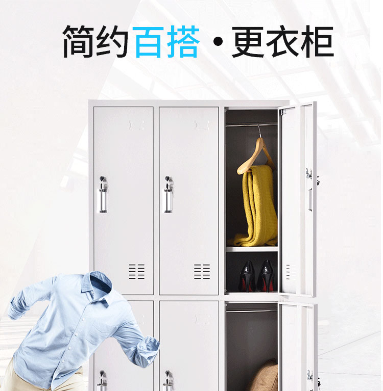 深圳兴百胜更衣柜厂家,经典单色四门更衣柜