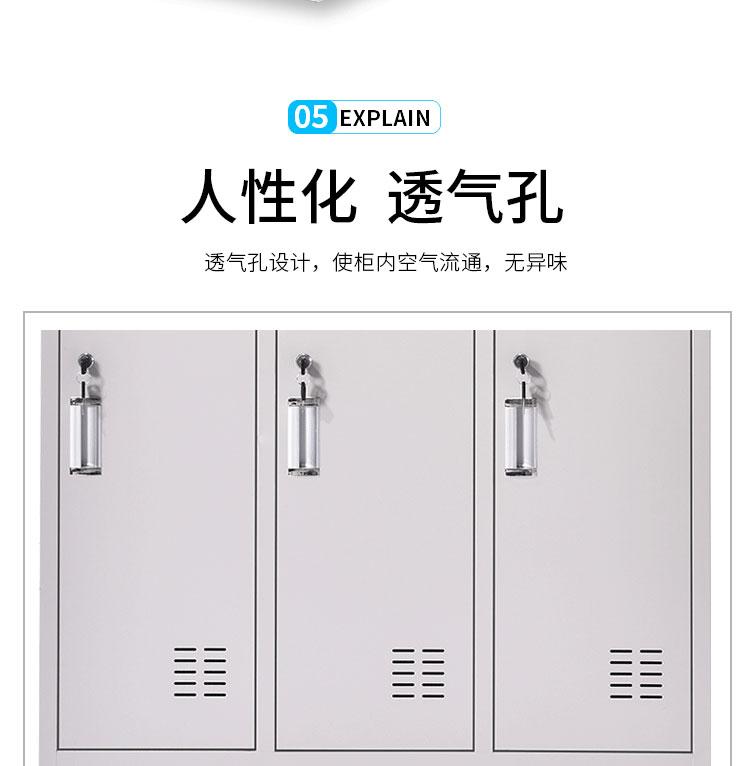刚衣柜设计方便,人性化透气孔设计