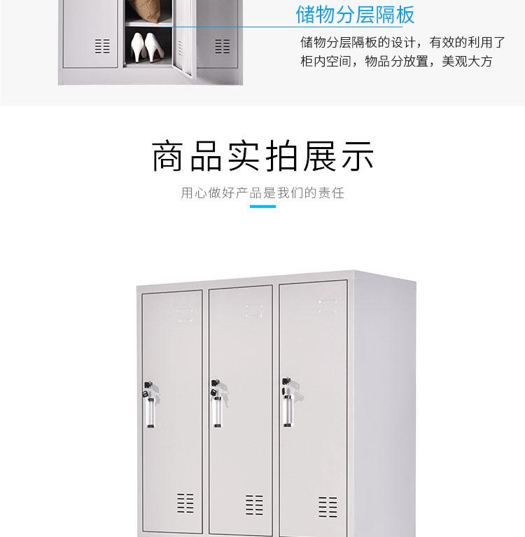 钢制铁皮更衣柜产品图片展示