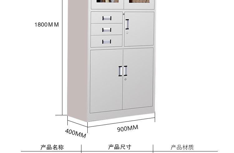 采用优质冷轧钢板,环保无味,偏三斗钢制铁皮文件柜内层可调节