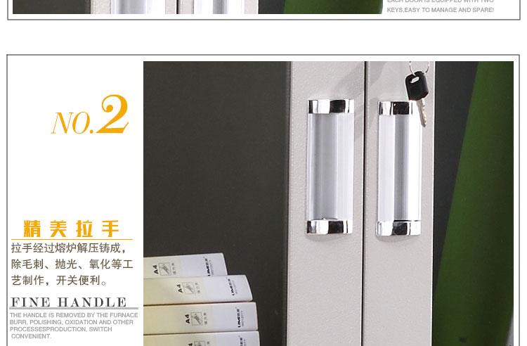 兴百胜偏三斗钢制铁皮文件柜,静电喷涂工艺,绿色环保