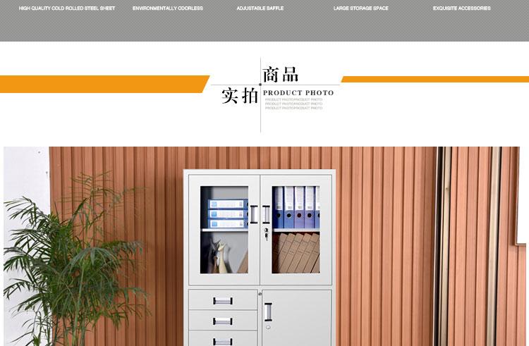 深圳兴百胜偏五斗文件柜厂家,时尚办公,更符合现代办公环境。