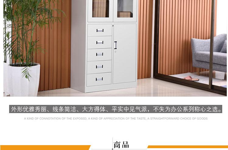兴百胜钢制铁皮文件柜厂家产品细节展示