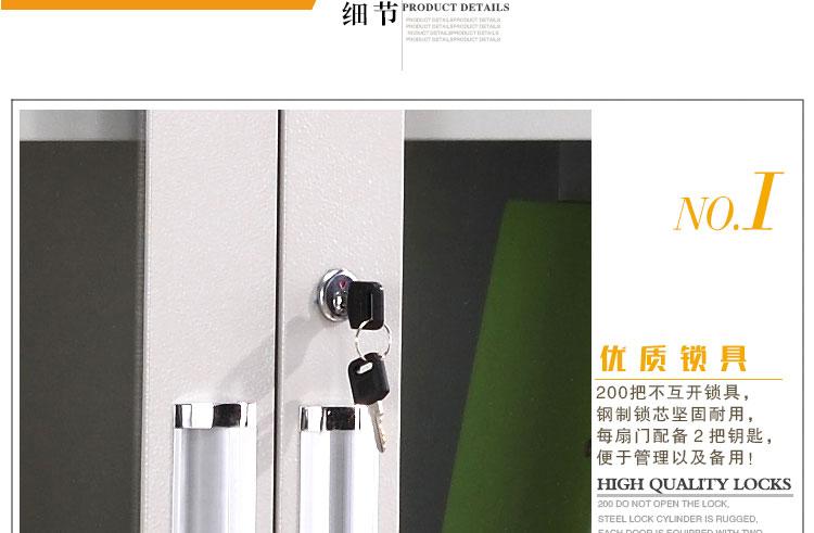 深圳文件柜厂家,兴百胜钢制铁皮文件柜,选用钢制锁芯,坚固耐用。