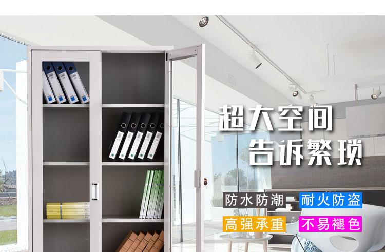 深圳文件柜