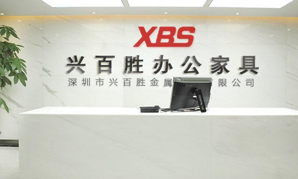 密集柜、密集架,深圳兴百胜金属制品有限公司